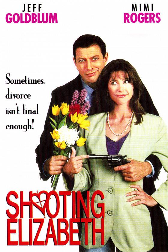 Убить Элизабет (Shooting Elizabeth)