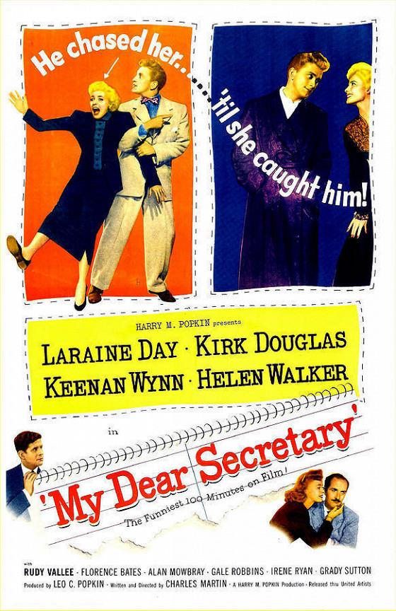 Мой дорогой секретарь (My Dear Secretary)