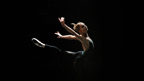 Гала-концерт конкурса артистов балета «Арабеск»