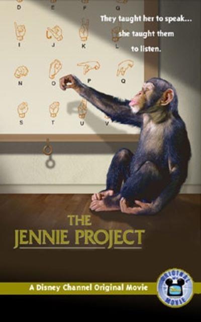 Проект «Дженни» (The Jennie Project)