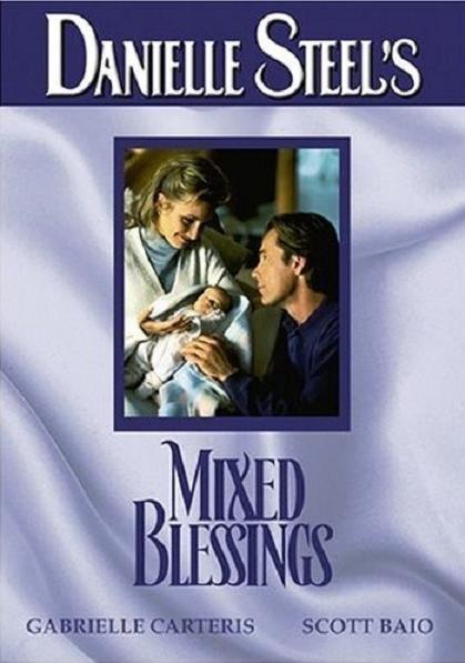 Благословение (Mixed Blessings)
