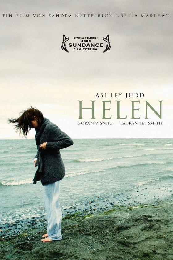 Хелен (Helen)