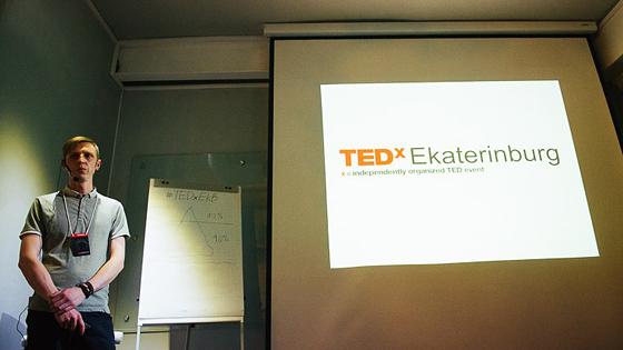 TEDx Ekaterinburg