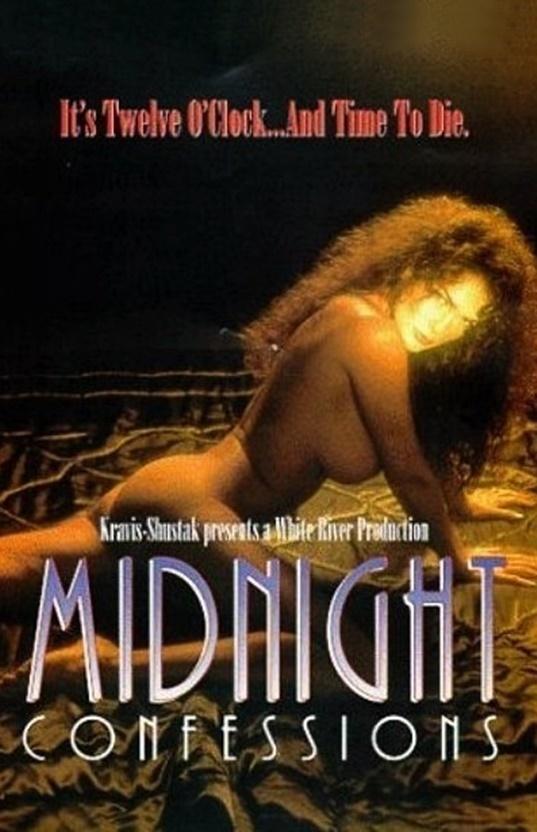 Темные признания (Midnight Confessions)
