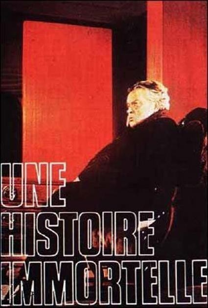 Бессмертная история (Histoire immortelle)