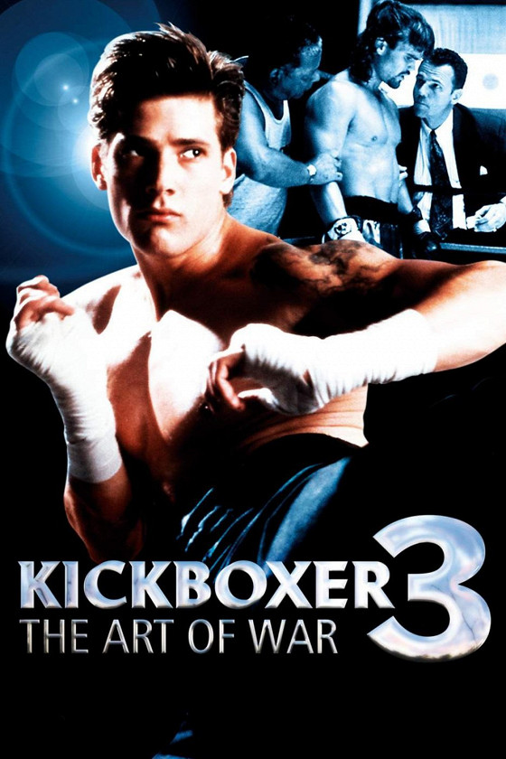 Кикбоксер-3 (Kickboxer: The Art of War)