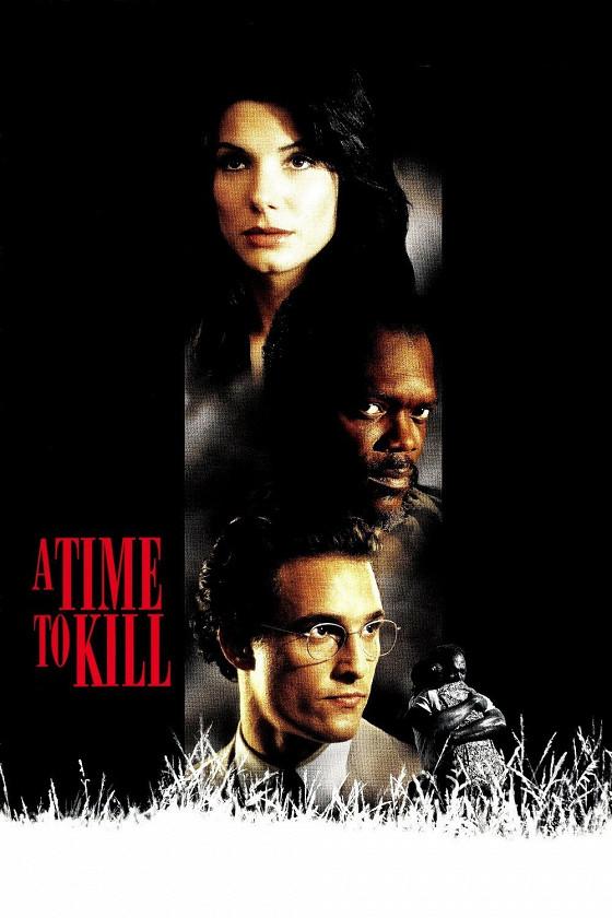 Время убивать (A Time to Kill)