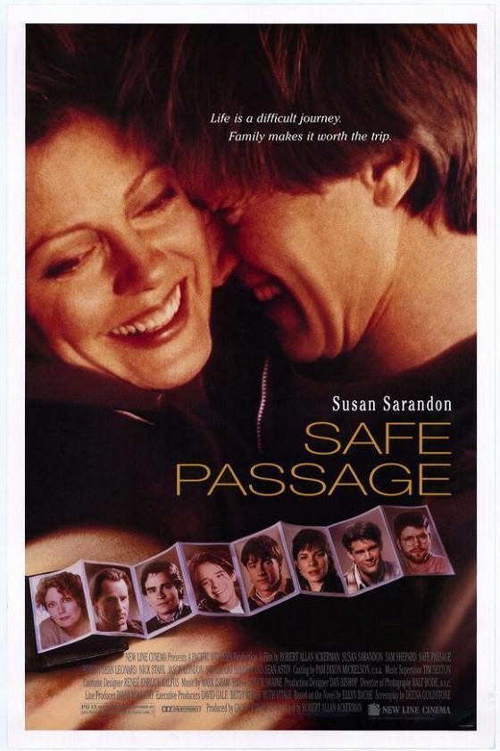 Безопасный проход (Safe Passage)