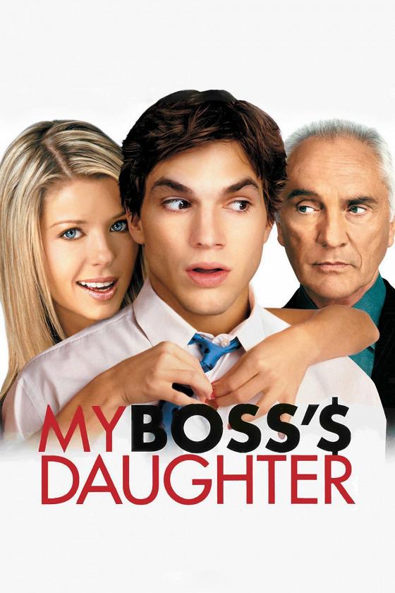 Дочь моего босса (My Boss's Daughter)