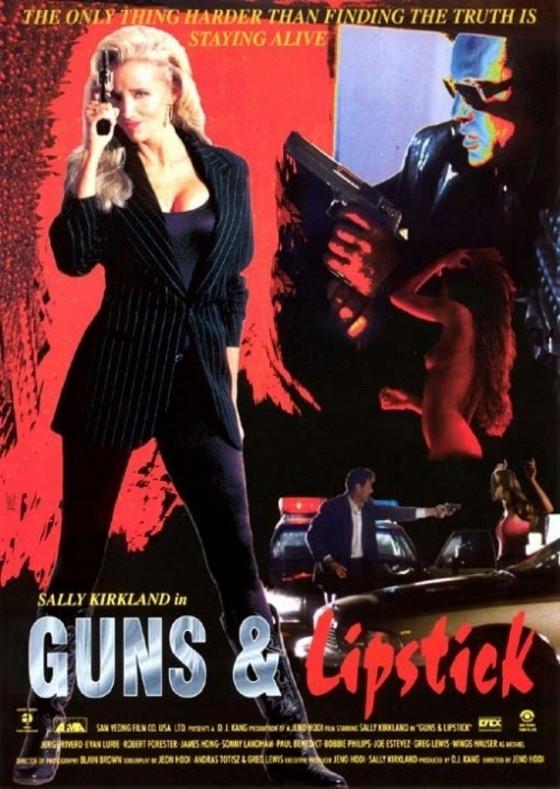 Пистолет и губная помада (Guns and Lipstick)