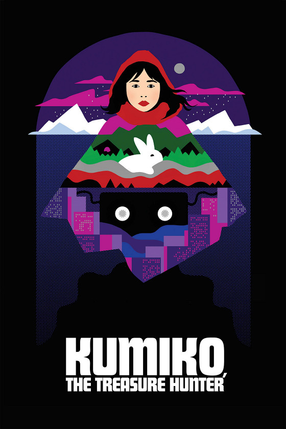 Кумико — охотница за сокровищами (Kumiko, the Treasure Hunter)