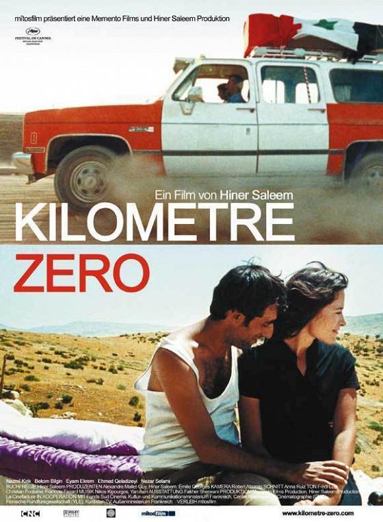 Нулевой километр (Kilomètre zéro)