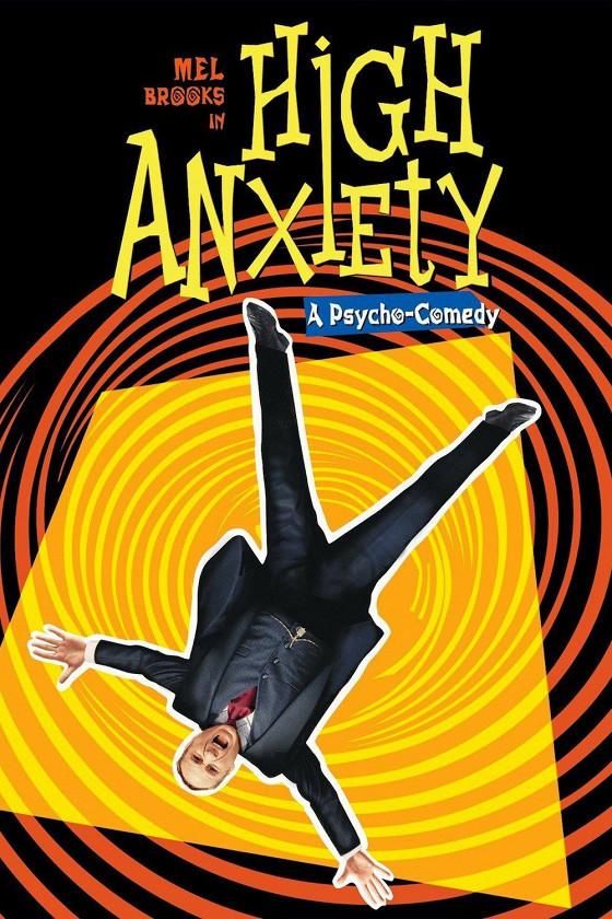 Страх высоты (High Anxiety)