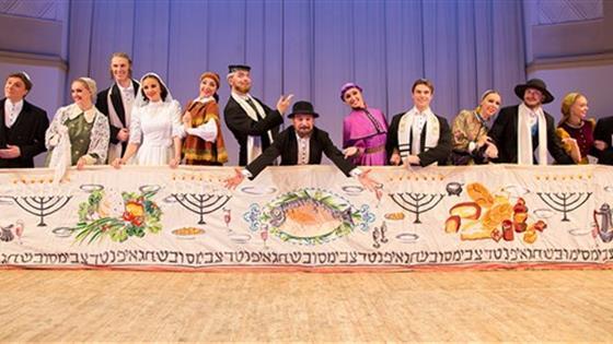 Еврейская сюита «Семейные радости»