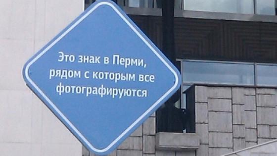 Артемий Лебедев