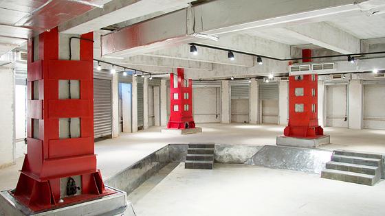 Центр несовременного искусства «На стрелке»