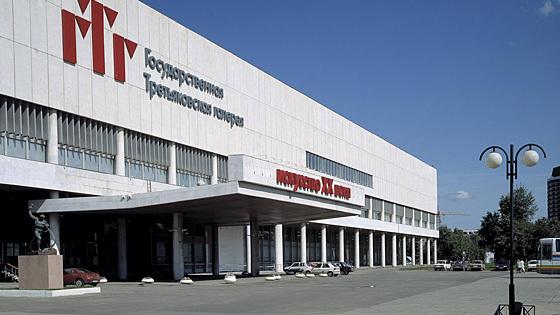 Собрание сочинений. Мир литературы московских скульпторов
