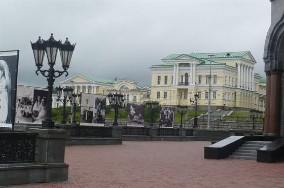 Усадьба Харитонова-Расторгуева