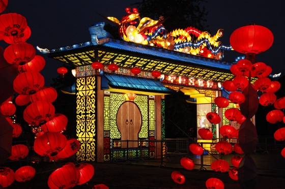 Парк китайских фонарей