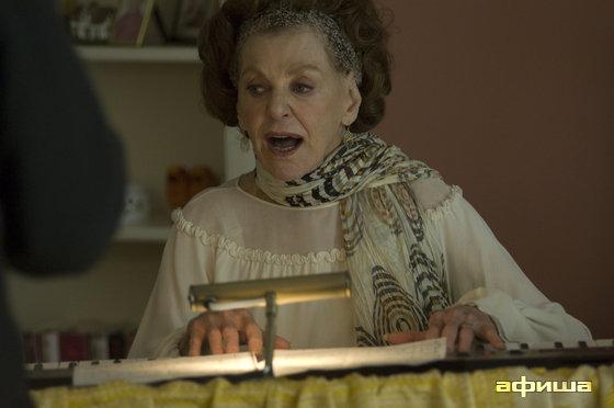 Джоан Коупленд (Joan Copeland)