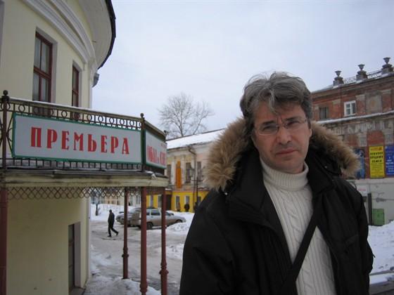 Владимир Червяков