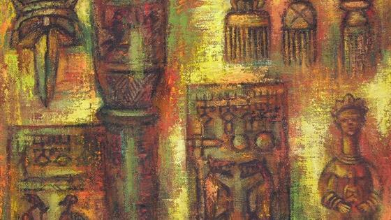 Магия Африки. Коллекция африканского искусства
