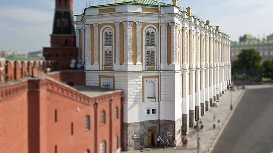 Кремль. Оружейная палата