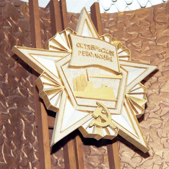 Музей-заповедник «Подолье»