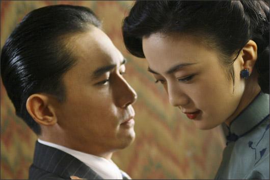 Тан Вэй (Wei Tang)