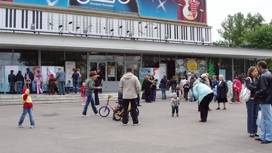 Театр п/р Геннадия Чихачева