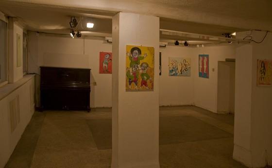 Книжная лавка галереи «Борей»