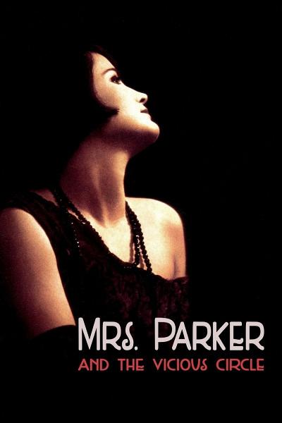 Миссис Паркер и порочный круг (Mrs. Parker and the Vicious Circle)