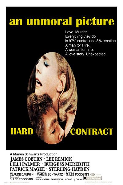 Жесткие рамки (Hard Contract)