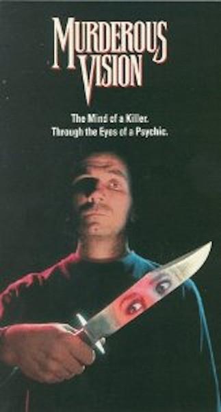 Взгляд смерти (Murderous Vision)