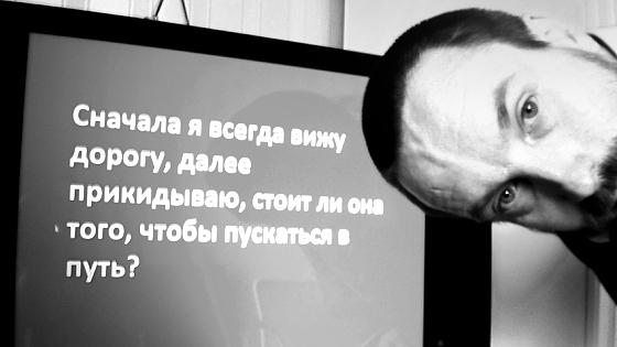 P.S. (Стихи серебряного века)