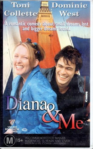 Диана и я (Diana & Me)