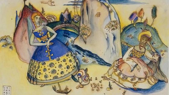 «Багатели» Василия Кандинского. Живопись на стекле, акварели и рисунки. 1915–1920