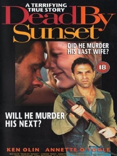 Смерть на автозаправке (Dead by Sunset)