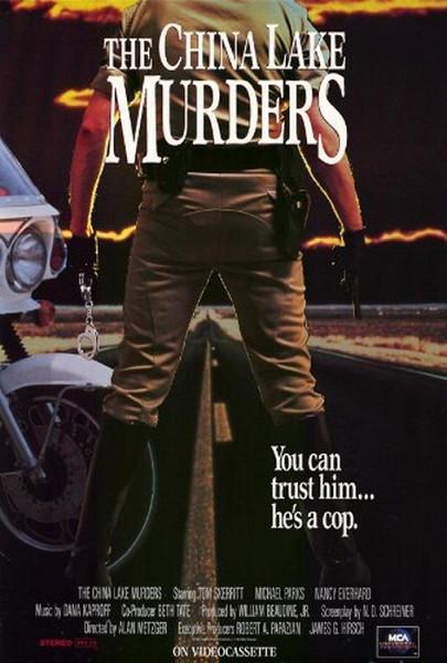 Убийства в Чайна-лейк (The China Lake Murders)
