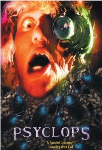 Кровожадные твари (Psyclops)