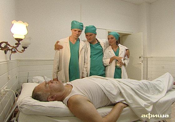 Случай с доктором Лекриным