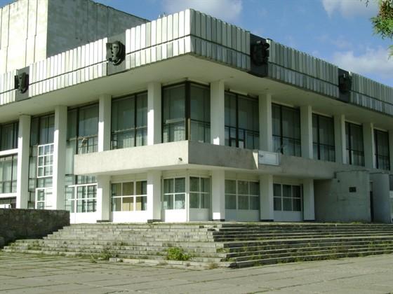 Дзержинский театр драмы