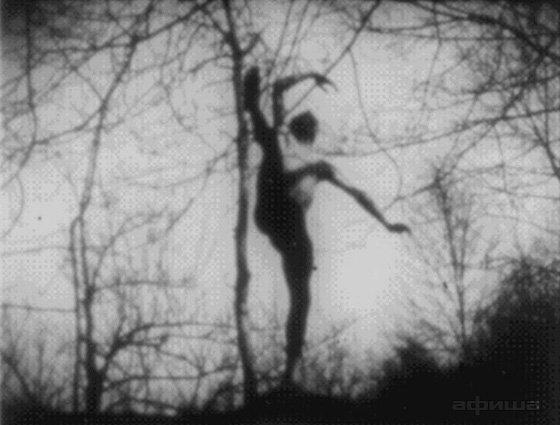 Программа «Майя Дерен — экспериментальные фильмы»