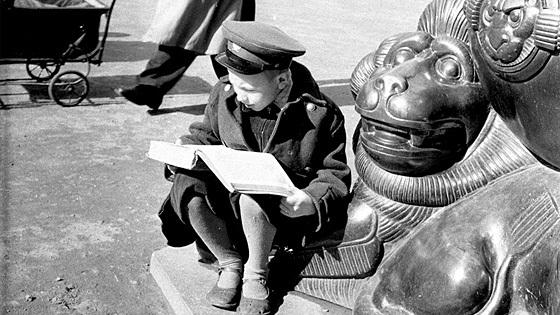 Московские истории. ХХ век. Часть I