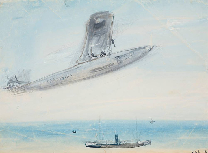 Самолет и пароход. 1936.