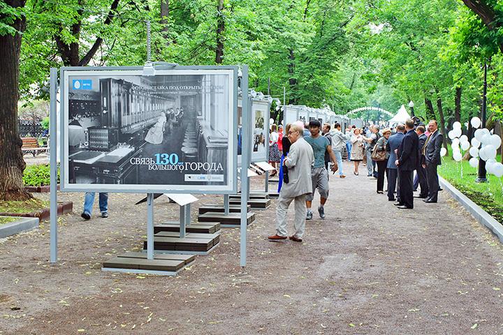 Фотовыставка «Связь большого города» к 130-летию МГТС. Гоголевский бульвар, июнь-сентябрь 2012 г.