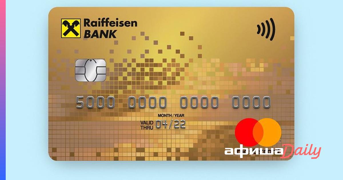 Можно ли оформить кредит онлайн в сбербанке без страховки