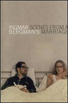 Сцены из супружеской...