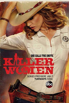 Женщины-убийцы