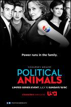 Политиканы